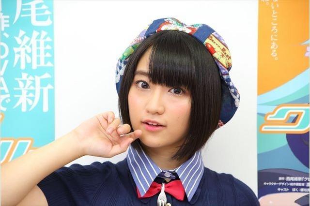 yuuki_aoi016.jpg