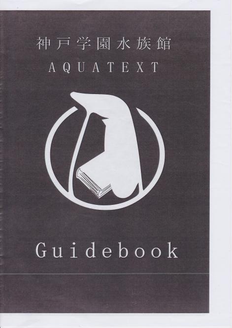 aquatext.jpg