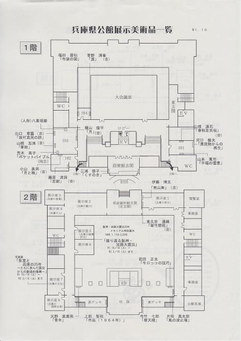 hyogo-house1.jpg