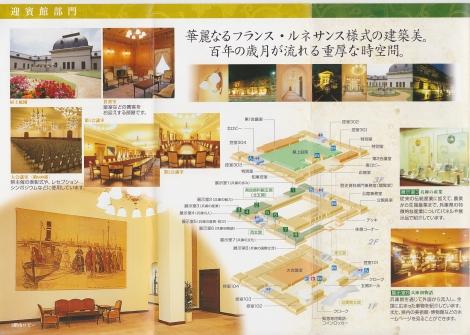 hyogo-house2.jpg