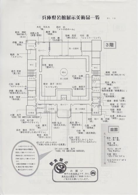 hyogo-house.jpg
