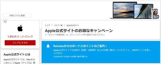 リーベイツ Apple公式サイト