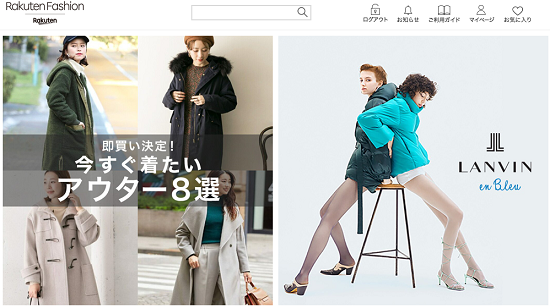 Rakuten Fashion(楽天ファッション)