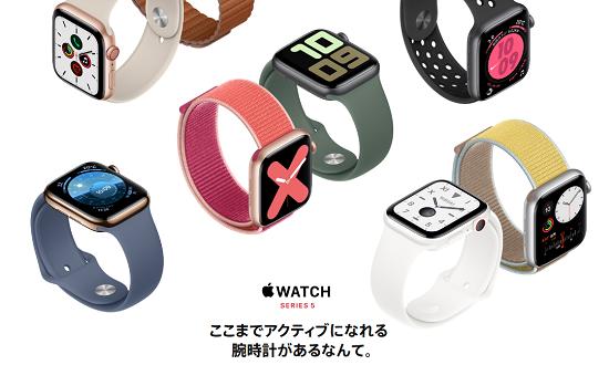 Apple 公式ストア