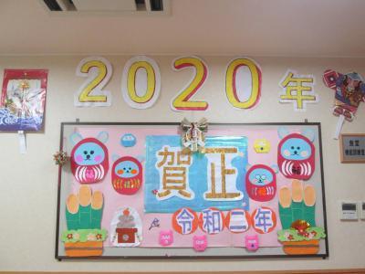 029_convert_20200110163920.jpg