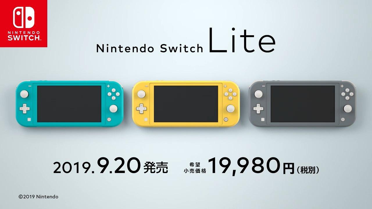 SwitchLite.jpg
