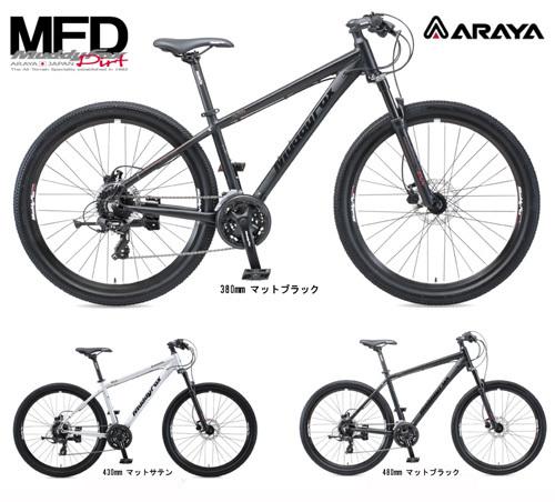 araya-mfd-01.jpg