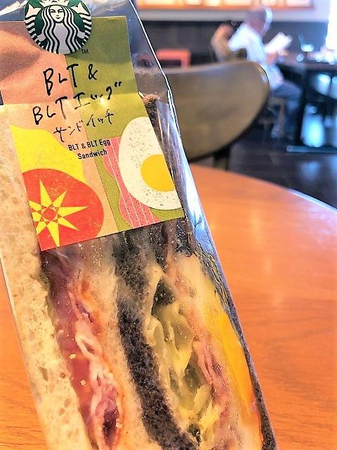 スターバックスコーヒージャパン 酒田みずほ店 BLTBLTエッグサンドイッチ