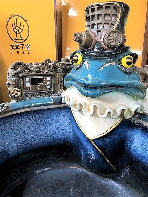 umui 陶器風呂1