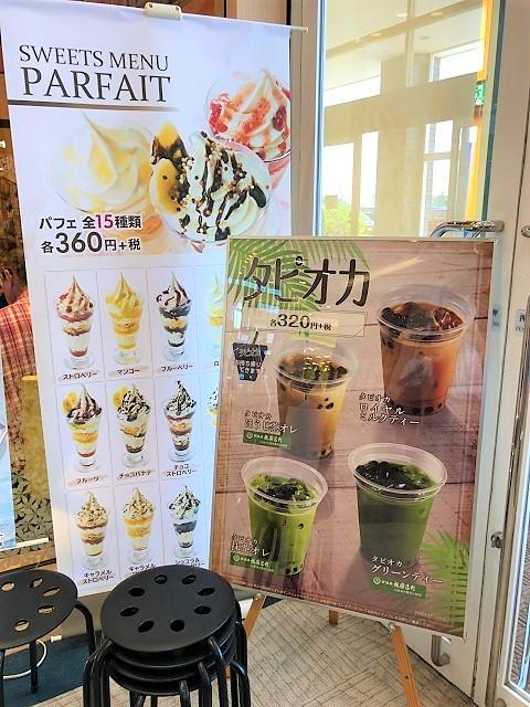 ごはんカフェ 四六時中 三川店