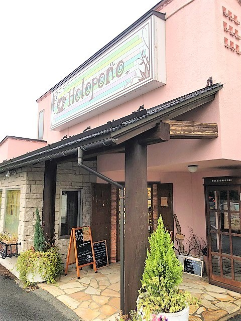 カフェ ホロポノ