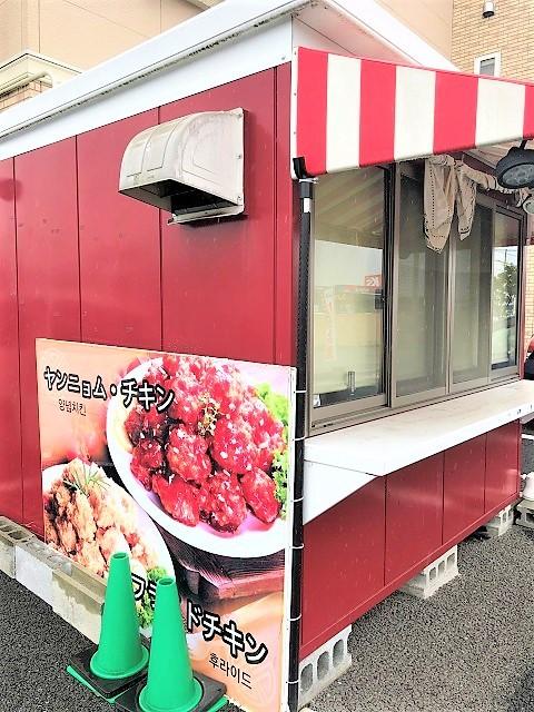韓国焼肉 韓国料理専門店 くま3びき 屋台