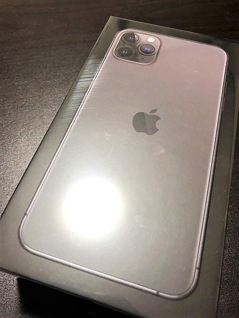 iPhone 11 Pro Max 256GB スペースグレイ1
