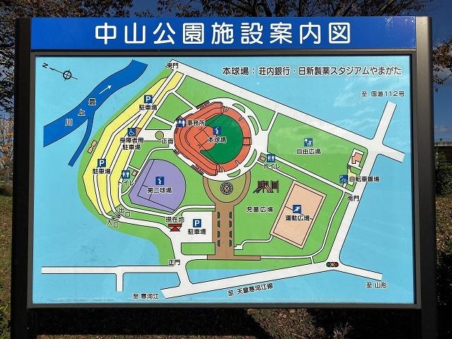 中山公園施設案内図