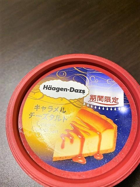 ハーゲンダッツ キャラメルチーズタルト1