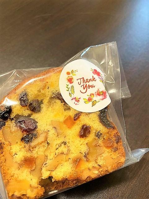 焼き菓子工房 結 ~yui~ フルーツケーキ