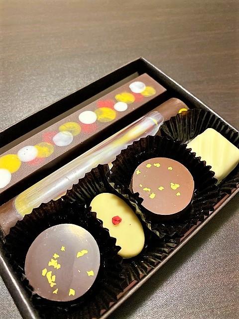 アンドメルシィ クラ オオイシダ チョコレートアソート2