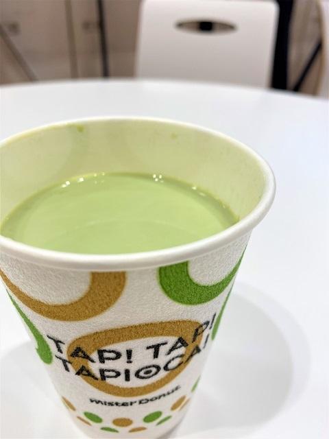 ミスタードーナツ イオン酒田南ショップ タピオカホット抹茶ミルク