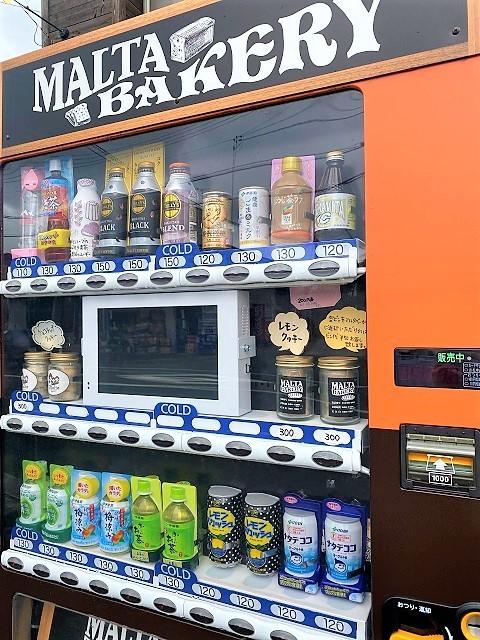 マルタ ベーカリー 自動販売機