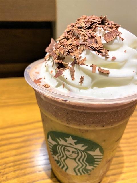 スターバックスコーヒージャパン 酒田みずほ店 チョコレート with パッションフルーツフラペチーノ1