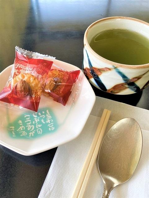 喫茶 タカミダイ チョコアーモンド