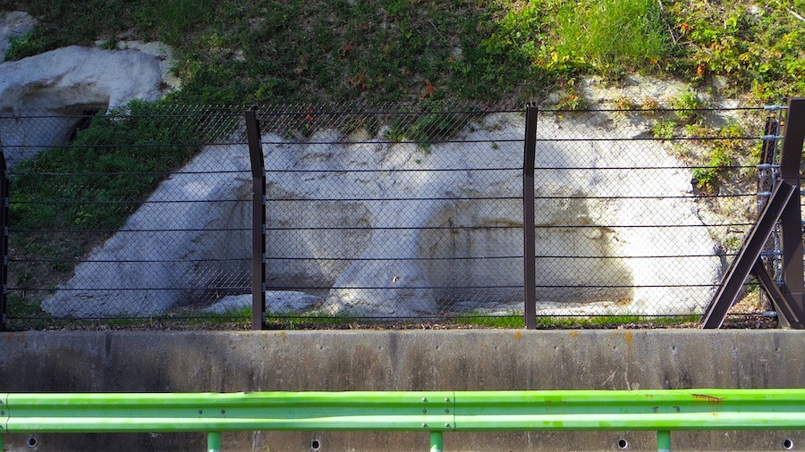「西谷戸横穴墓群 その2」ー東京都指定史跡ー