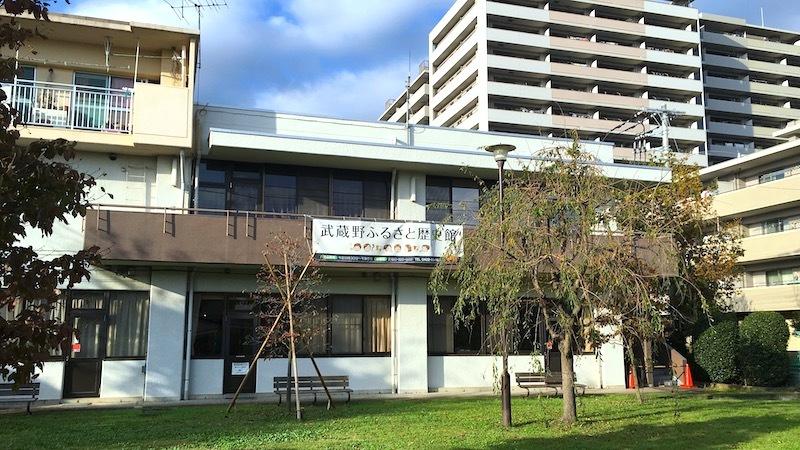 「武蔵野市№2遺跡」