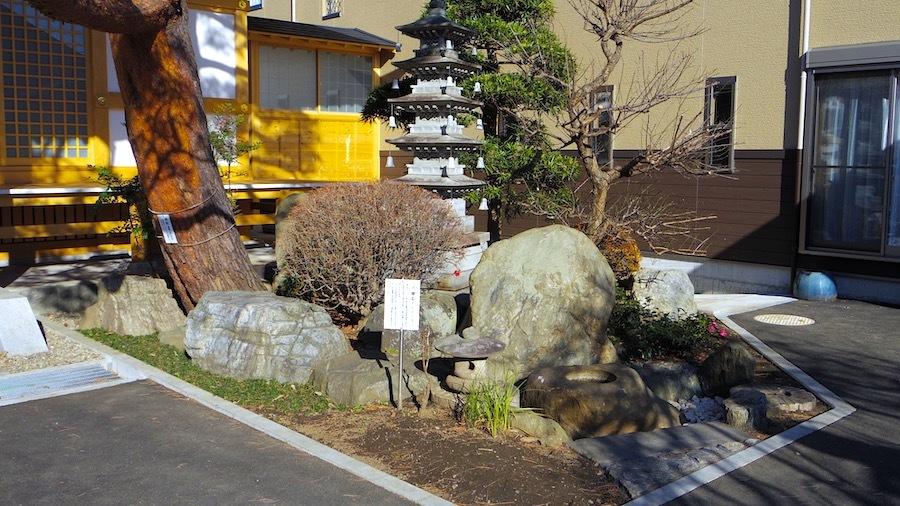 「八幡石」