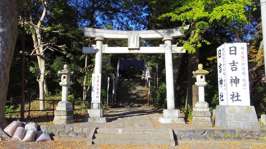 昭島市 「日吉神社」