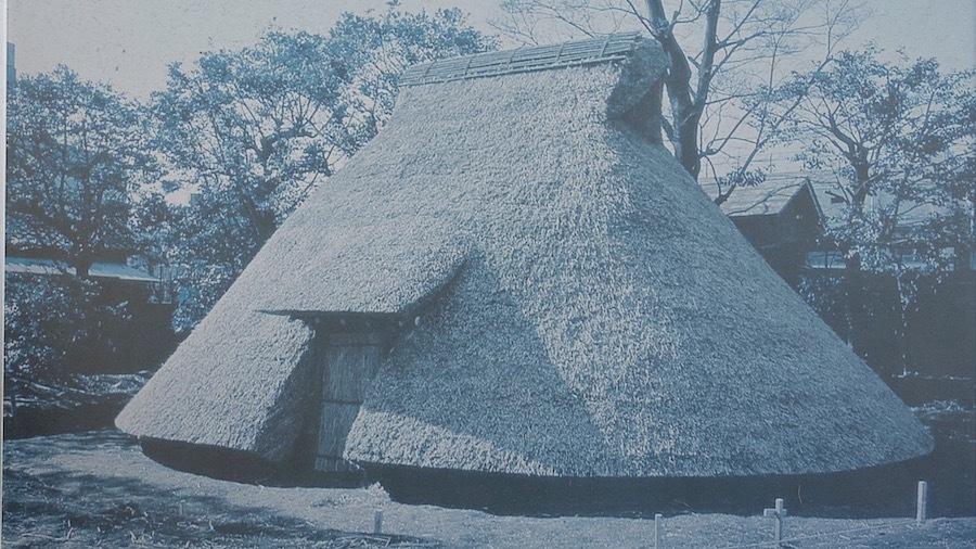 渋谷区 猿楽塚15(渋谷区立猿楽古代住居跡公園)