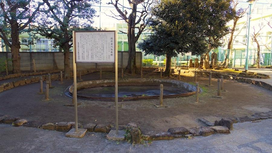 渋谷区 猿楽塚16(渋谷区立猿楽古代住居跡公園)