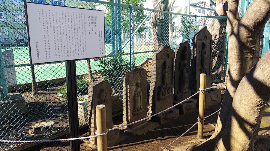 渋谷区 猿楽塚17(渋谷区立猿楽古代住居跡公園)