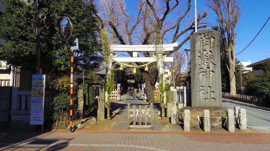 御嶽神社1