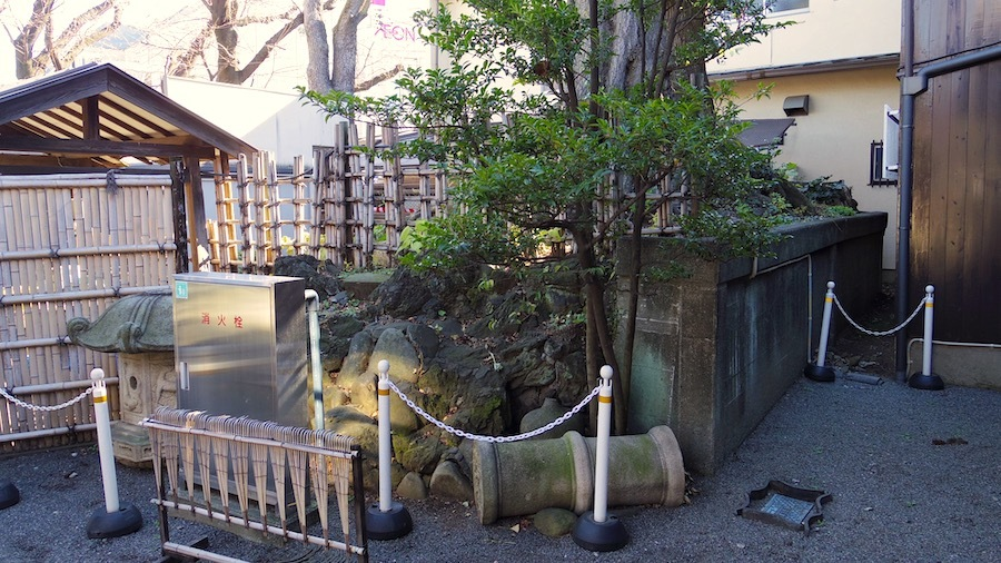 御嶽神社7霊神塚
