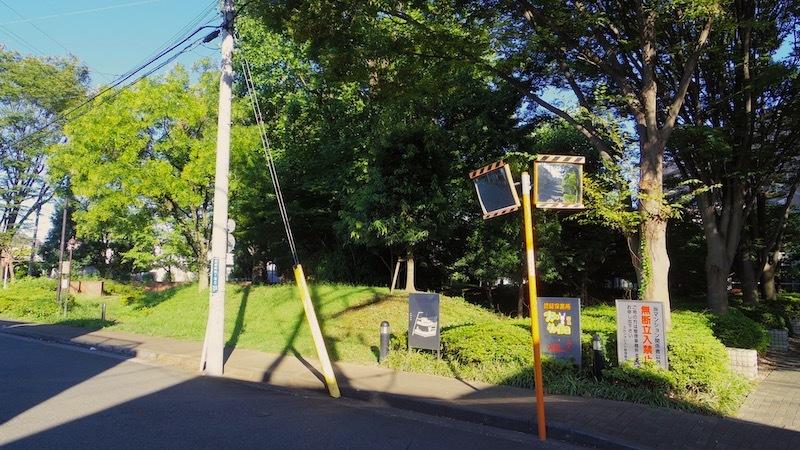 「小金井市№23遺跡(法印塚)」