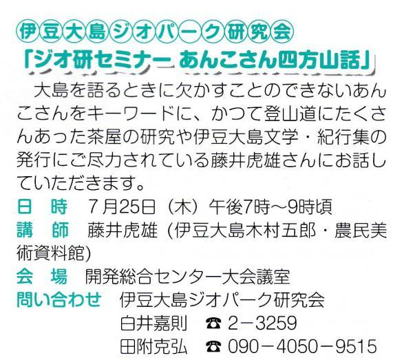 IMG_20190726_0001_convert_20190726083252.jpg