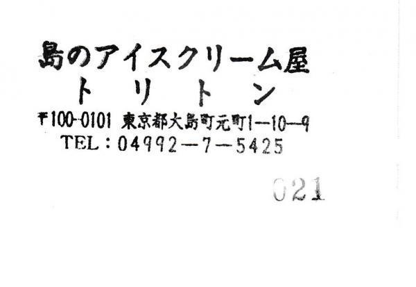 IMG_20190803_0003_convert_20190803221458.jpg
