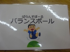 DSC08640.jpg