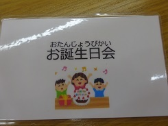 DSC09863.jpg