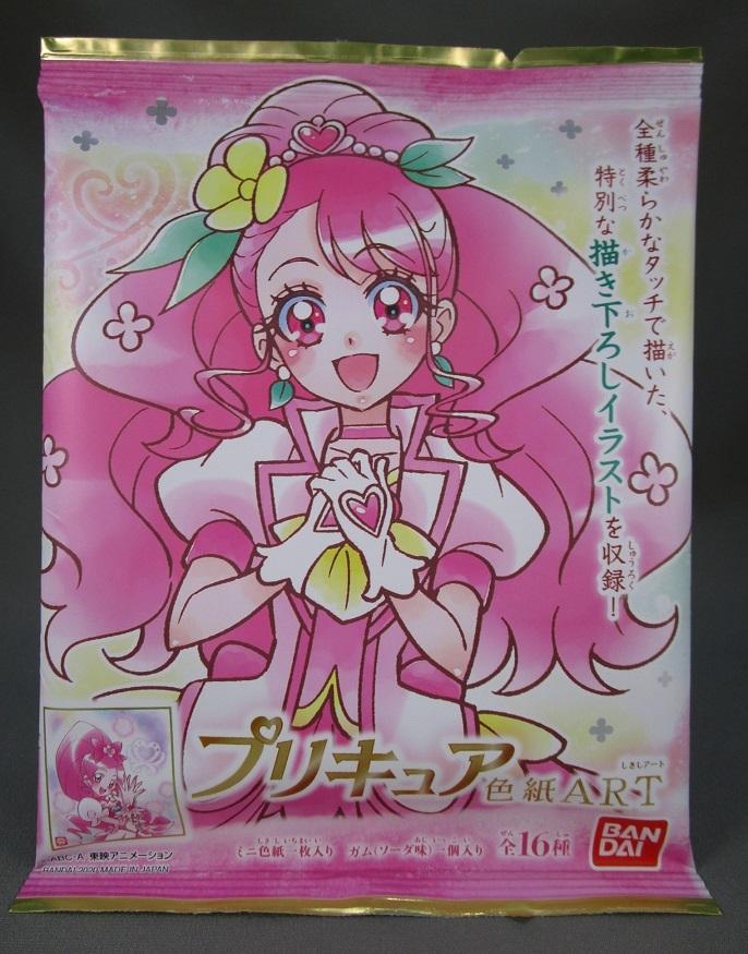 プリキュア色紙ART1 (3)