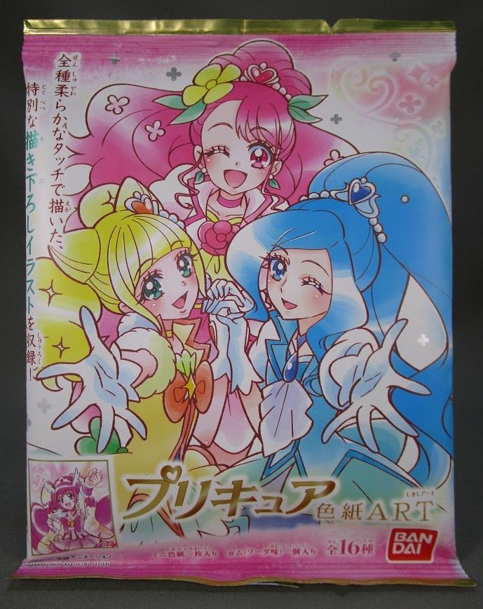 プリキュア色紙ART1 (4)