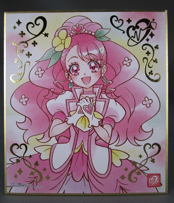 プリキュア色紙ART1 (5)