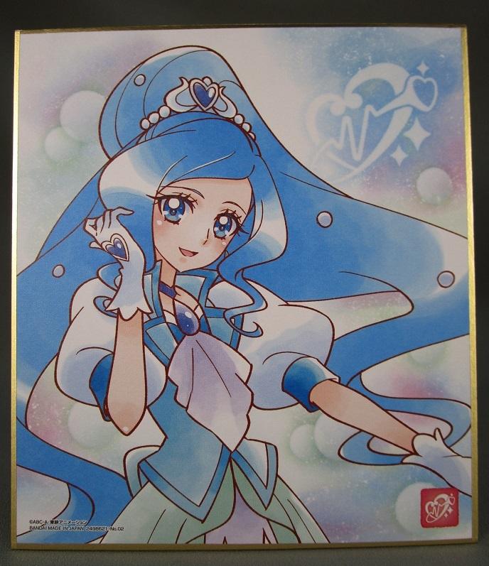 プリキュア色紙ART1 (6)