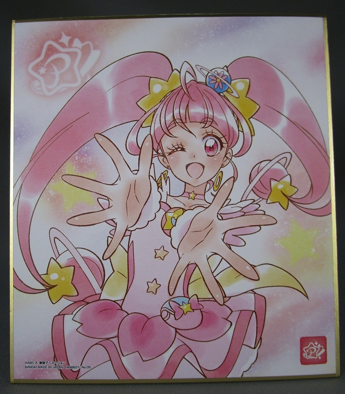 プリキュア色紙ART1 (8)