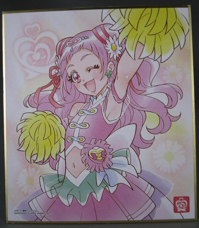 プリキュア色紙ART1 (9)