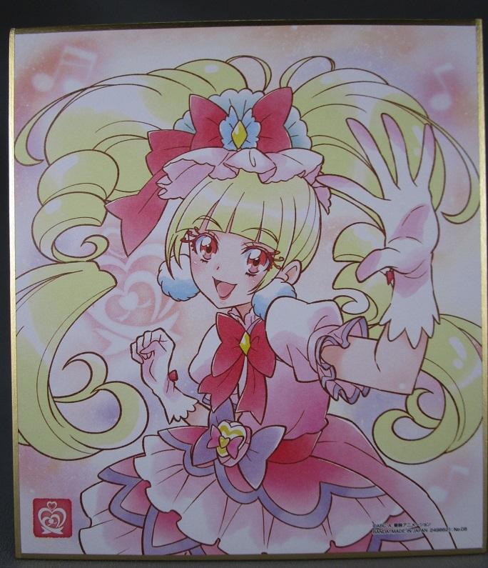 プリキュア色紙ART1 (10)