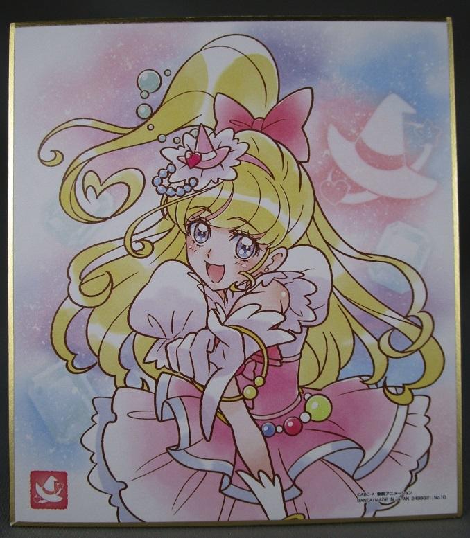 プリキュア色紙ART1 (11)