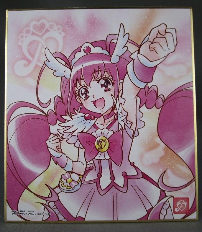 プリキュア色紙ART1 (12)