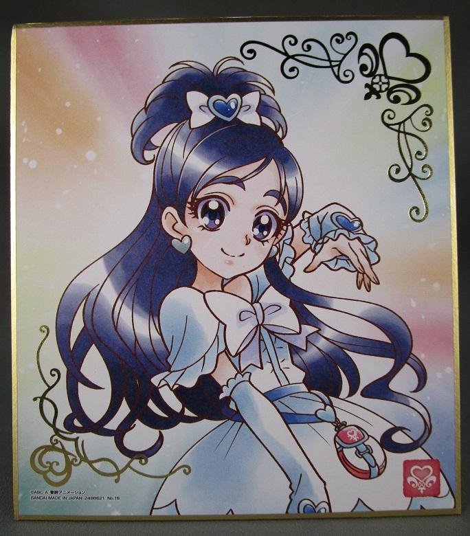 プリキュア色紙ART1 (15)