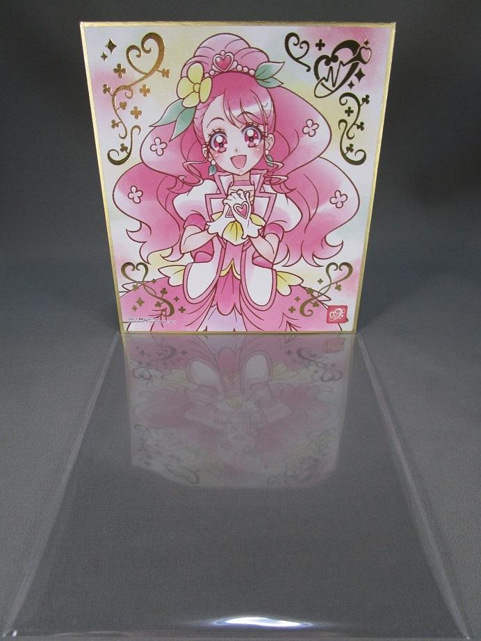 プリキュア色紙ART1 (17)